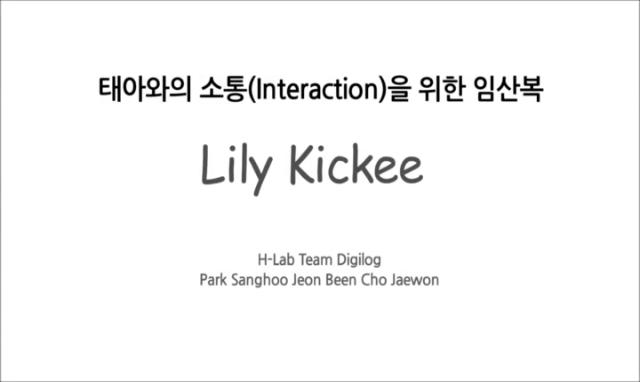 lillykickee : 임산부와 아이의 인터랙션을 위한 웨어러블 디바이스 연구